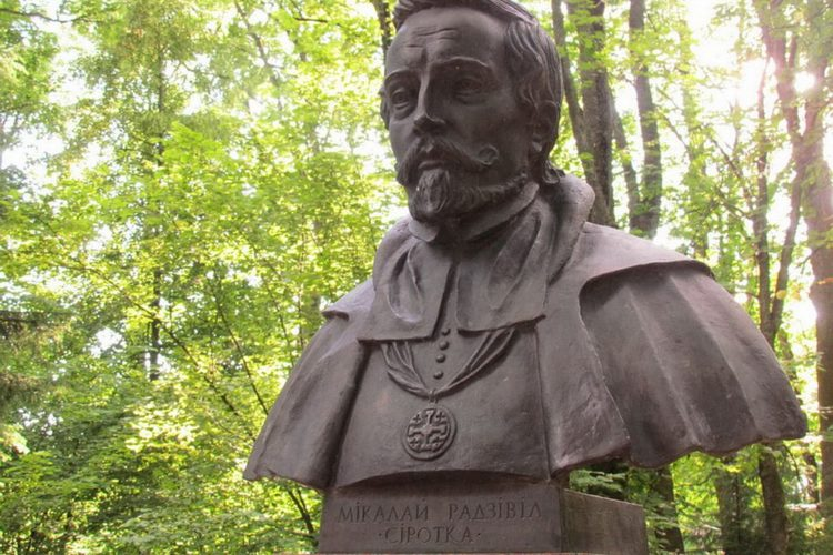 Князь Николай Кшиштоф Радзивилл Сиротка