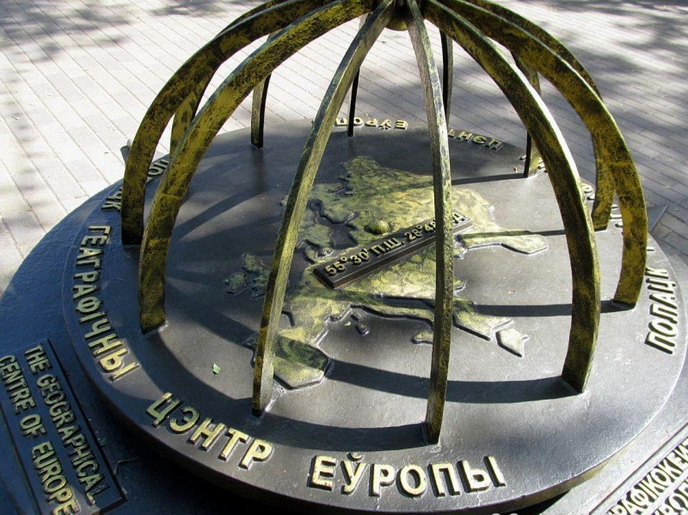 Географический центр Европы в Полоцке