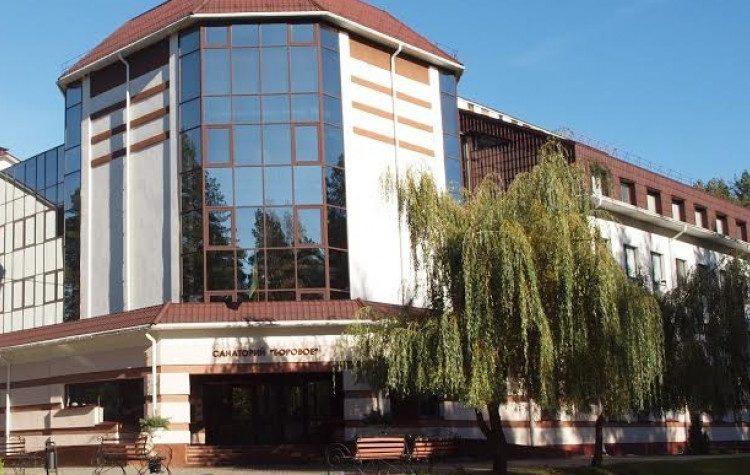 Топ-3 санаториев Беларуси