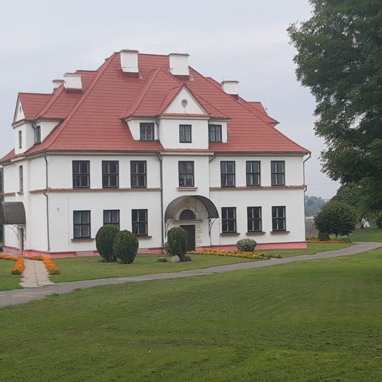Гимназия в г.Каменец