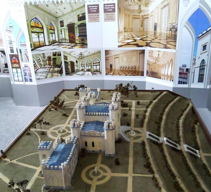 Дворец Пусловских. Макет