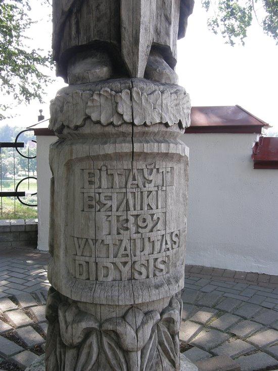 У входа в Старый замок в Гродно