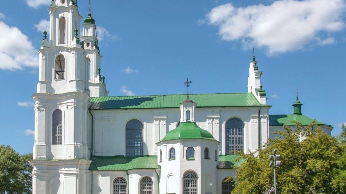 Полоцк- город музей. Древний город Беларуси. Софийский собор