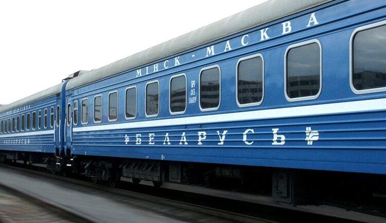 Правила пересечения российско-белорусской границы