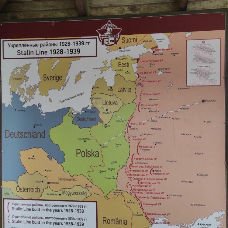 Линия Сталина. Экскурсии по Беларуси
